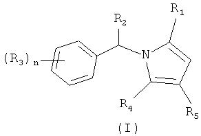 Аналоги этомидата, которые не ингибируют синтез адренокортикостероидов