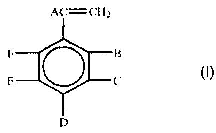 Упорядочные структуры в акриловых полимерах