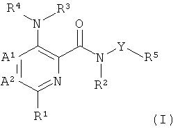 Азотосодержащие производные гетероарилов