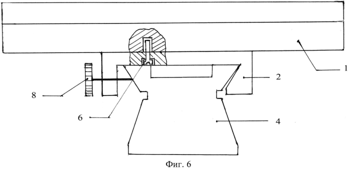 Малая оптическая направляющая с основанием рейтера в вариантах их механического соединения и применения при повышенной грузоподъемности