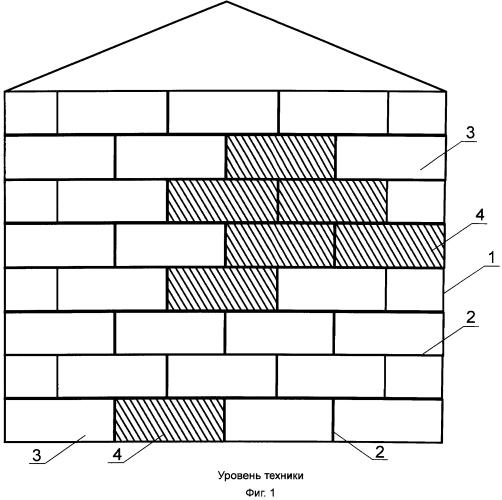 Способ ремонта вертикальной стенки вертикального стального резервуара