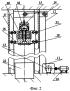 Установка для динамических испытаний кольцевых образцов материалов на растяжение