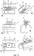 Предмет мебели с выдвижной деталью
