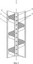 Грохот для классификации строительных материалов