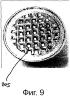 Капсула с фильтрующим элементом для регулирования потока