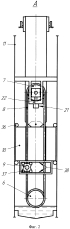 Привод скважинного штангового насоса