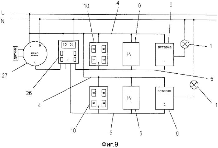 Электрическая инсталляционная система