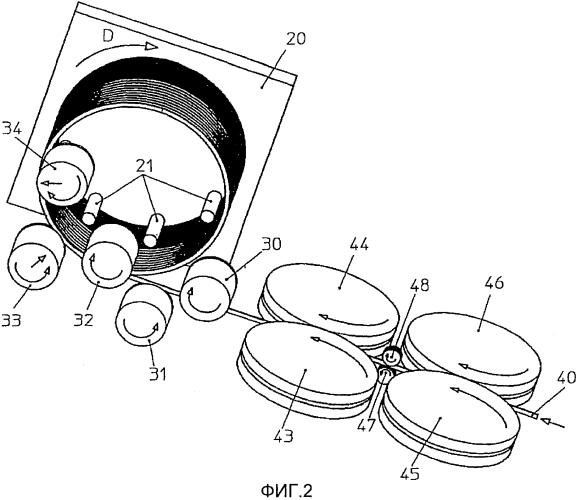 Магнитопровод, в частности, для электрической машины, и способ для изготовления магнитопровода для ротора или статора электрической машины