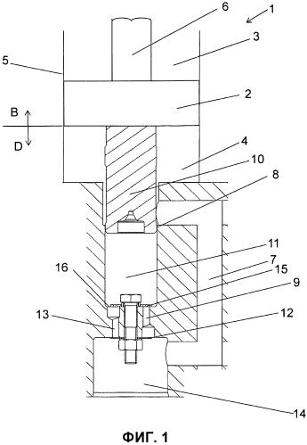 Дифференциальный цилиндр для гидромеханического привода для электрических устройств отключения