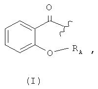 Выделяющие оксид азота соединения