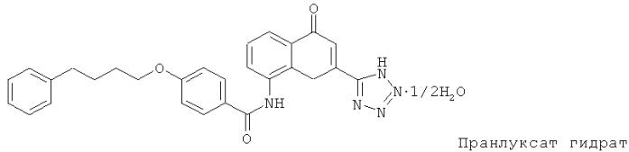 Новые кристаллические формы 4, 4- [4-фтор-7({4-[4-(3-фтор-2-метилфенил)бутокси]фенил}этинил)-2-метил-1н-индол-1, 3-диил]дибутановой кислоты, 4, 4-[2-метил-7-({4-[4-(пентафторфенил)бутокси] фенил}этинил)-1н-индол-1, 3-диил]дибутановой кислоты и 4, 4-[4-фтор-2-метил-7-({4-[4-(2, 3, 4, 6-тетрафторфенил) бутокси]фенил}этинил)-1н-индол-1, 3-диил]дибутановой кислоты