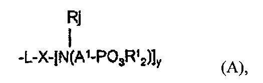 Сополимеры с гем-бисфосфоновыми группами
