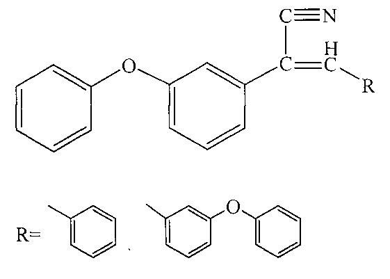Способ получения 3-замещенных 2-(3-феноксифенил)акрилонитрилов