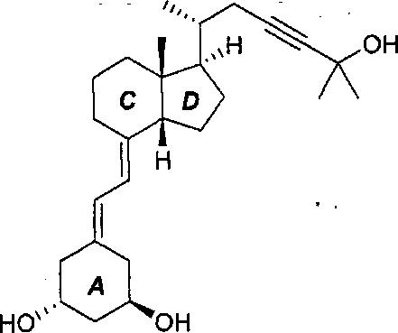 Новый способ изомеризации конденсированных бициклических структур и получение аналогов витамина d, содержащих эти структуры