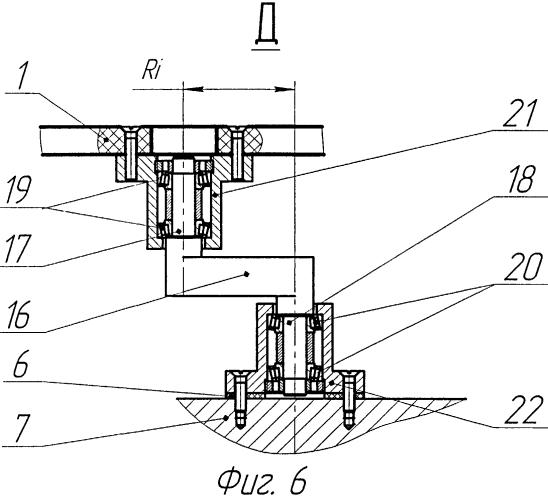 Устройство крепления крупногабаритных плоских конструкций на космическом аппарате