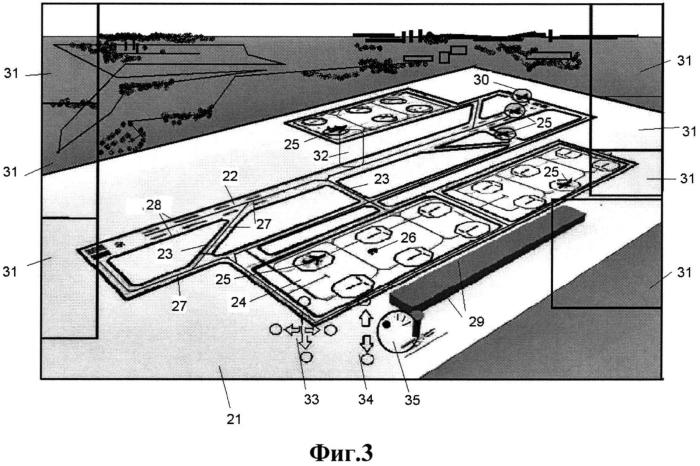 Способ и устройство для управления наземным движением мобильных объектов на аэродроме