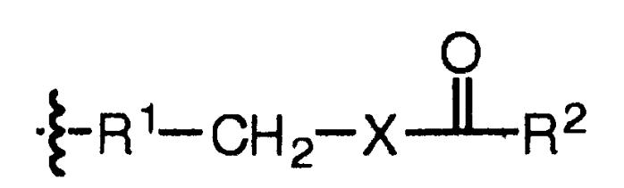 Аналоги глюкагона, обладающие повышенной растворимостью и стабильностью в буферах с физиологическими значениями ph