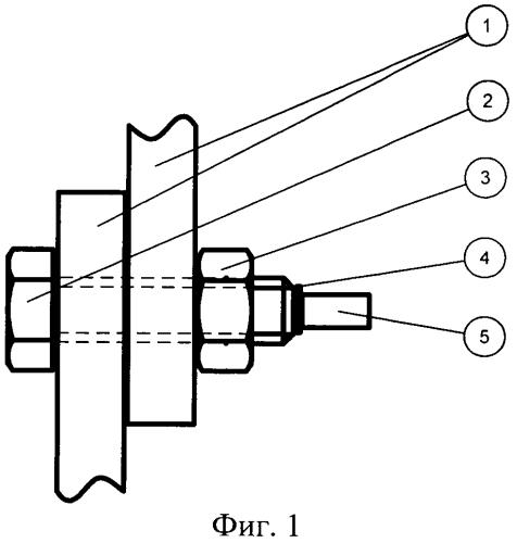 Способ выполнения монтажных соединений на высокопрочных болтах с контролируемым натяжением