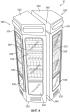 Модульная холодильная установка выкладки товаров