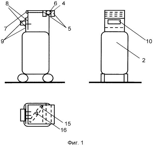 Багажное устройство для сна с транспорте
