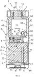 Терморегулируемый контейнер