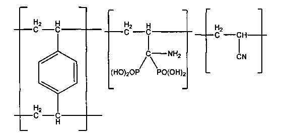 Способ получения комплексообразующего сорбента для селективного извлечения индия