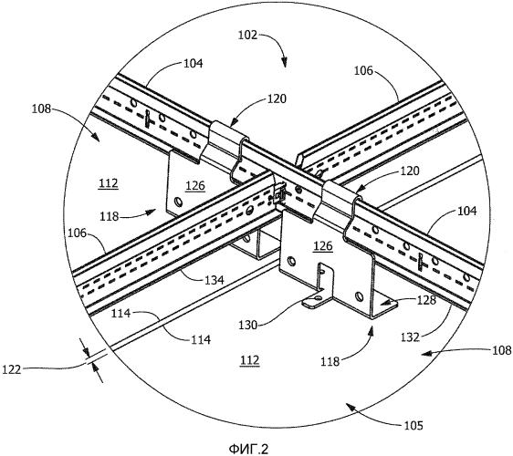 Подвесная потолочная система, крепежные элементы и способ установки подвесной потолочной системы