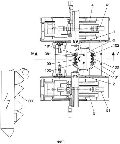Станок и способ механической обработки концов коленчатых валов