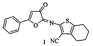 5-фенил-2-(3-циано-4,5,6,7-тетрагидробензо[b]тиен-2-ил)имино-2н-фуран-3-он, обладающий противомикробной и анальгетической активностью