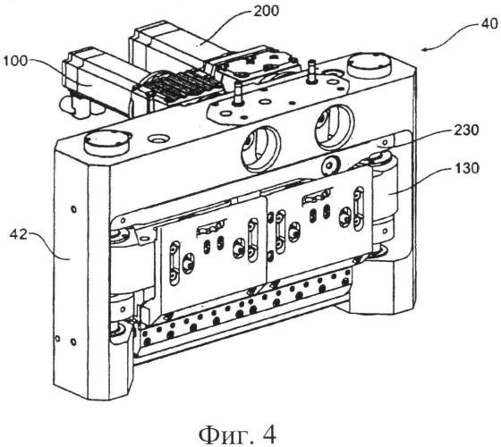 Станок для изготовления пластин магнитного сердечника