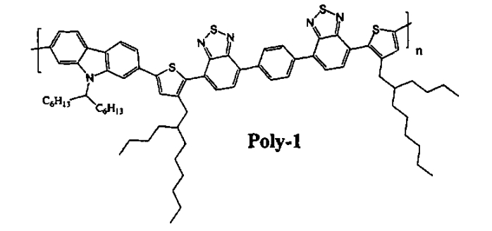 Сопряженный полимер на основе карбазола, бензотиадиазола, бензола и тиофена и его применение в качестве электролюминесцентного материала в органических светоизлучающих диодах