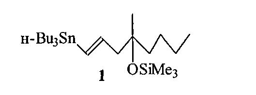 Способ получения (1е)-1-три-н-бутилстаннил-4-метил-4-триметилсилоксиокт-1-ена