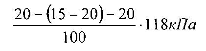 Способ консервирования компота из айвы в банках ско 1-82-350