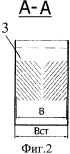 Тонкослойный отстойник, выполненный по перекрестной схеме