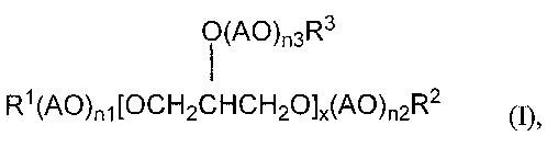 Биоцидные композиции, включающие алкоксилированные олигоглицериновые сложные эфиры