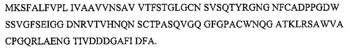 Аспарагиназа, полученная из базидомицетов