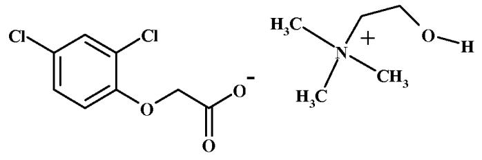 Водные гербицидные концентраты ауксиновых карбоновых кислот, снижающие раздражающее действие на глаза