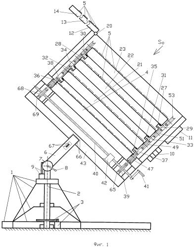 Портативная солнечная электростанция