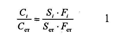 Способ определения количества экстрагента-н-гексана и петролейного эфира в растительном масле