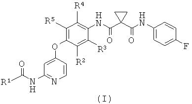 Противоопухолевое средство, задействующее соединения с ингибирующим эффектом к киназам в комбинации