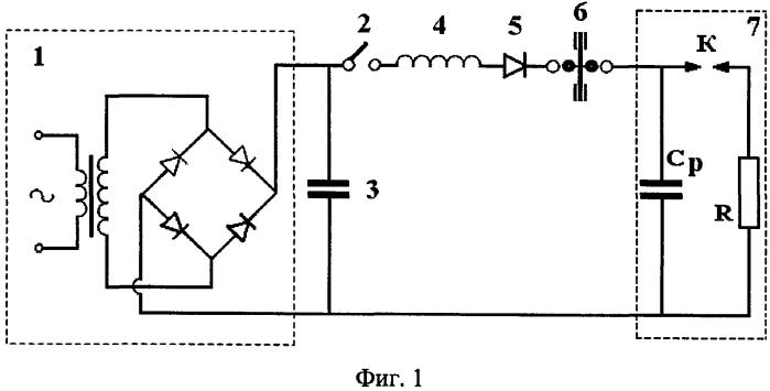 Система импульсно-периодической зарядки