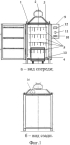 Инфракрасное сушильное устройство иксу-30