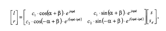 Параметрическое кодирование и декодирование