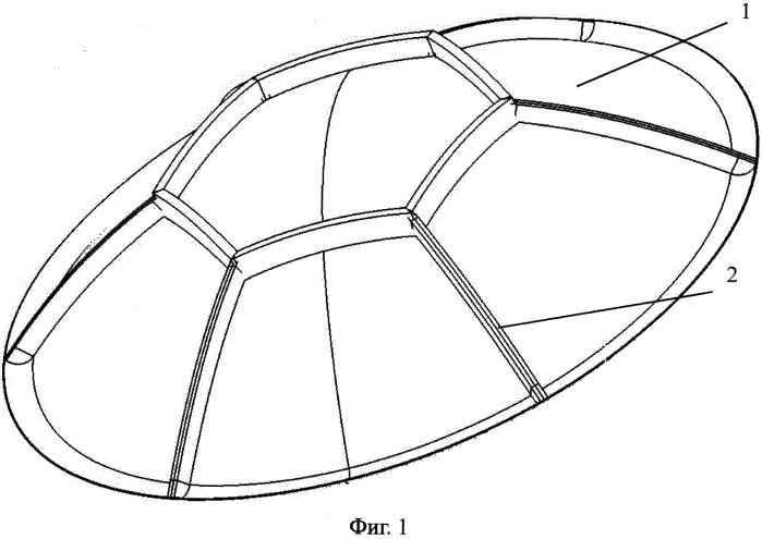 Способ изготовления прецизионного антенного рефлектора