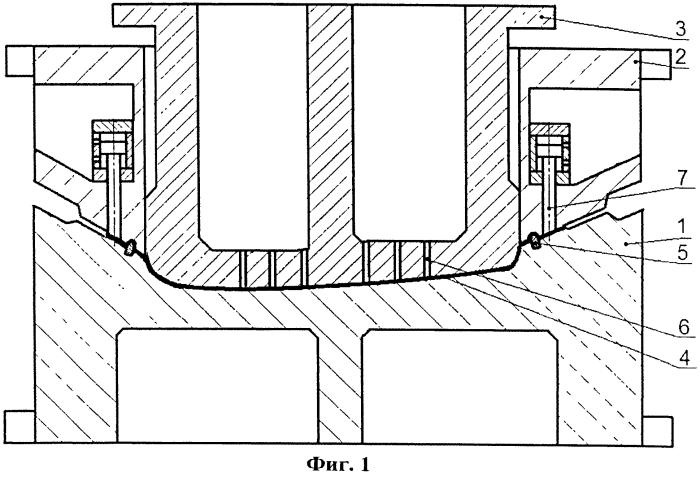 Штамп для вытяжки сложного крупногабаритного полуфабриката из листовой заготовки (варианты)