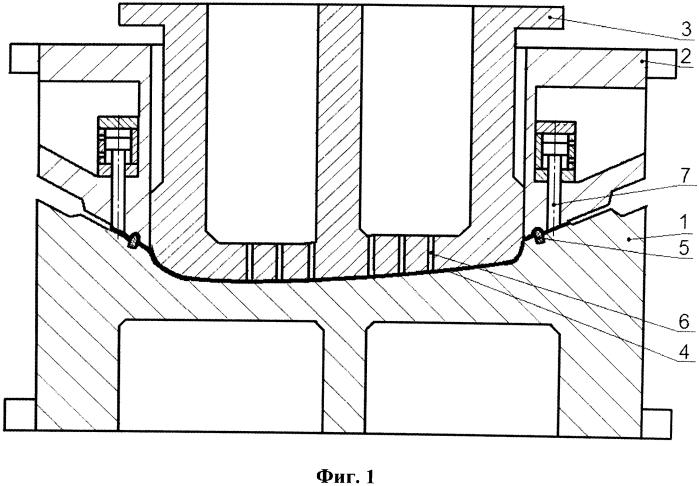 Способ вытяжки сложного крупногабаритного полуфабриката с пневмосъемниками в прижимной плите (варианты)