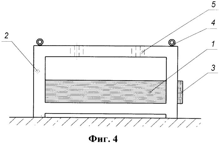 Способ подготовки кромок листовых заготовок резанием для сварки листовых сварных заготовок