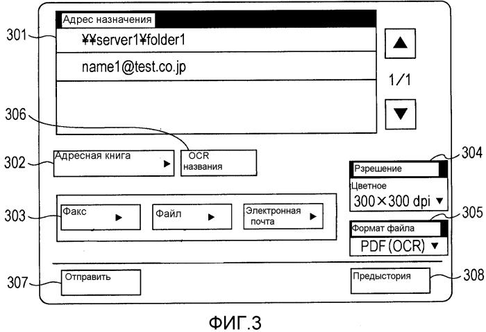 Устройство обработки данных, способ управления устройством обработки данных и программа