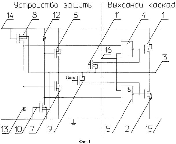Выходной каскад для кмоп микросхем с устройством защиты от электростатических разрядов