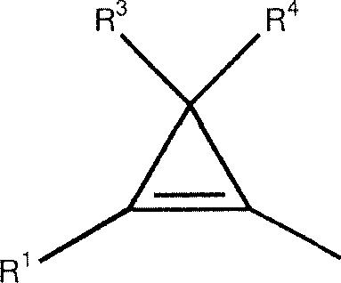 Масляные композиции, включающие циклопропеновые соединения